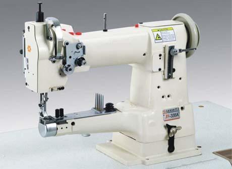 Where To Buy Handheld Sewing Machine In Singapore
