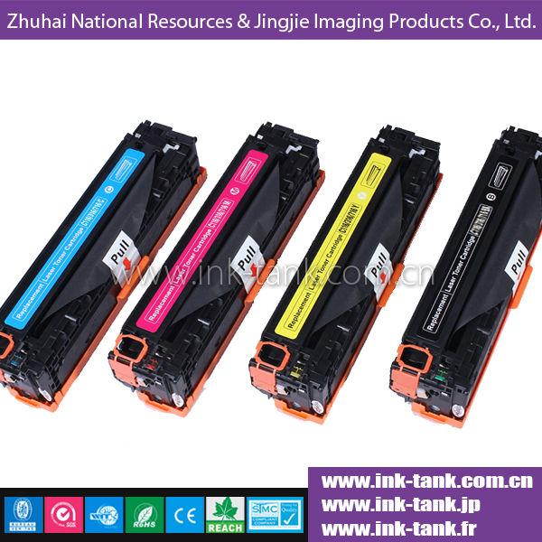 Zhuhai Toner Cartridges Manufactuer Compatible Color Toner ...
