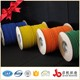 Wholesales custom cotton round elastic nylon rope