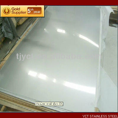 Bao Steel ASTM 316 Hot Rolled Stainless Steel Plate/ Sheet