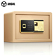Quality Guarantee Latest Design Quick Safes