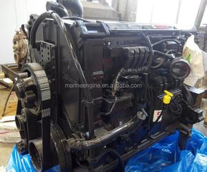 Qsx15 mins Engine Wholesale, mins Engine Suppliers ... on