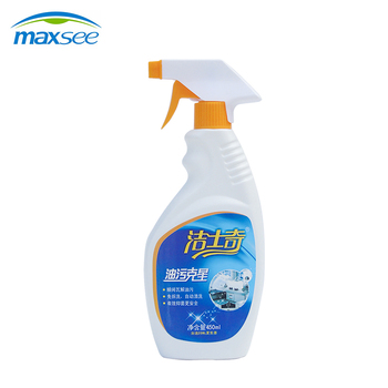 Oem / Odm Wholesale Biodegradable Degreaser Super Concentration Grease  Remover High Quality Degreaser Spray - Buy Degreaser Spray,Grease