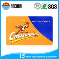 custom pvc membership barcode key tag pvc card