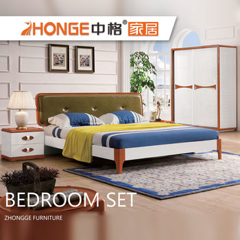 Leather Headboard Bed Design Bedroom Furniture Modern Style MDF Wooden Bedroom  Set