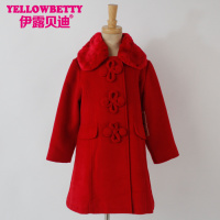 Hot sale new fashion children coats and high-quality jacket for girl
