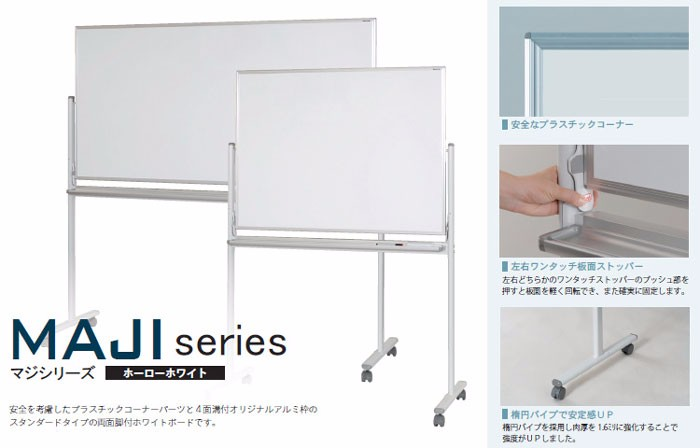 Promotional Mobile Stand Grid Painting Double Sided Clean Room ...