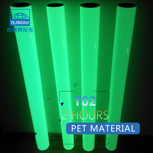 T02 self-adhesive self-luminous green light glow in the dark luminescent film photoluminescent vinyl