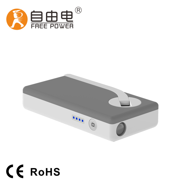 Buy cheap china wind up battery charger products find china wind low rpm permanent magnetic wind up rechagerble battery charger 2200mah sciox Gallery