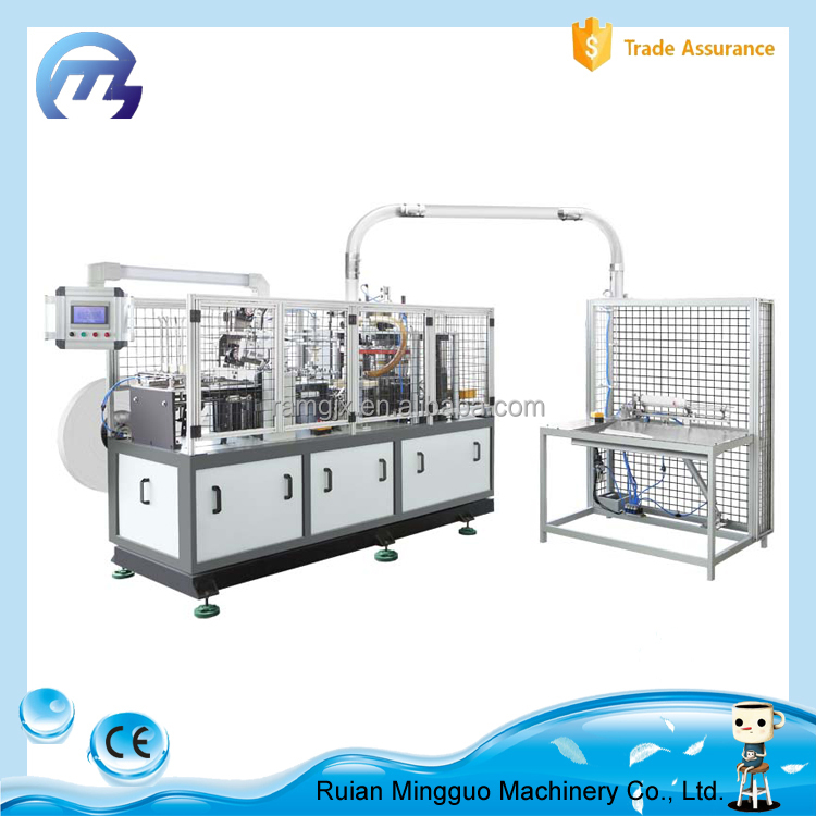 High Speed Paper Cup Machine,The Only Paper Cup Machine Manufacture Use  Gear & Cam Transmission In China,No Any Chains - Buy Paper Tea Cup Machine