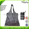 Advanced Germany machines nylon bag with nylon handle