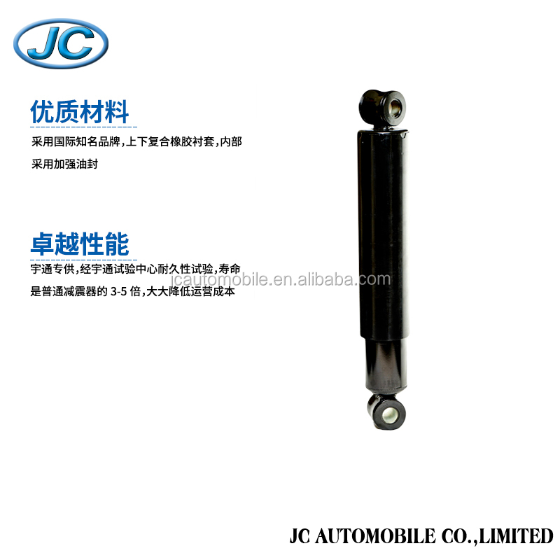 Genuine Golden Dragon Bus Spare Parts Damper Shock Absorber with Low Price