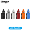 Original Joyetech eVic Basic with Cubis Pro mini Kit with Best Deal and Fastest Shipping