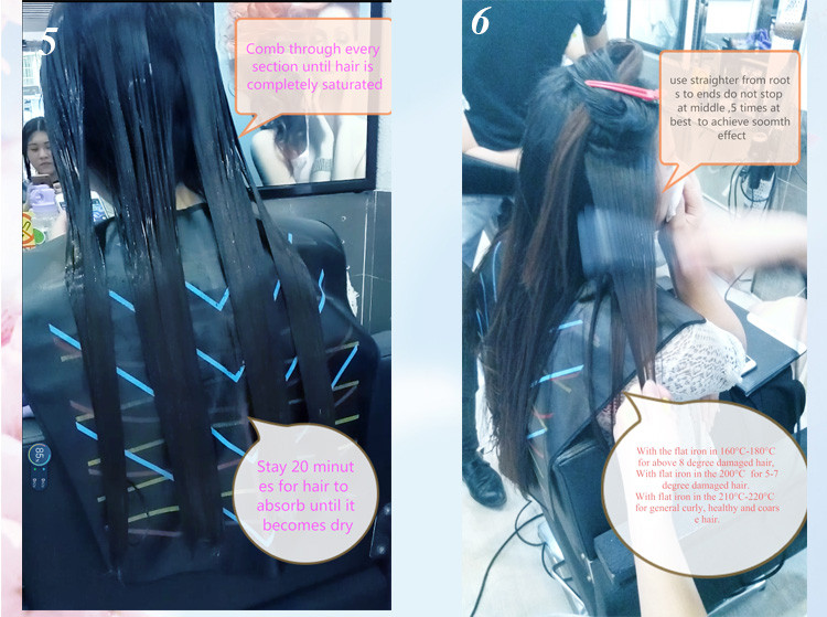 10 years experience Guangzhou manufacture keratin hair straightening treatment