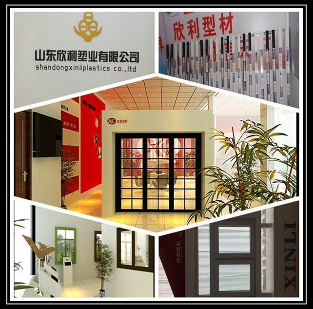 xinli brand factory manufactured plastic profile to make windows and windows