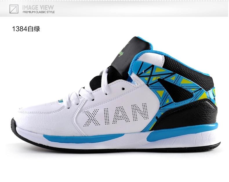 Cheap Shoes 2015