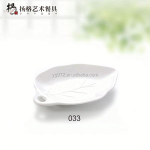 Guangzhou melamine plates supplier leaf shape relish snack dish