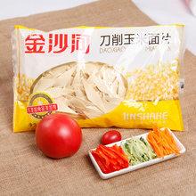 Chinese Cheap and Traditional Corn Taste Sliced Noodles