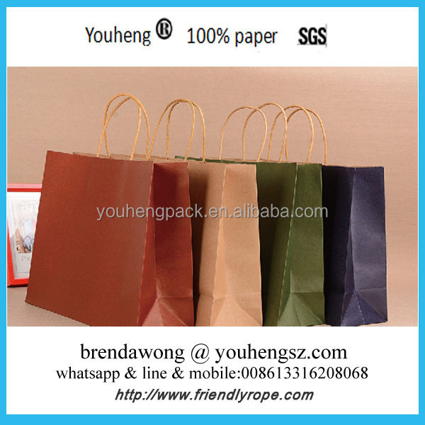 high quality colourful carrier gift craft paper bags custom brown kraft paper bag for shopping and packaging