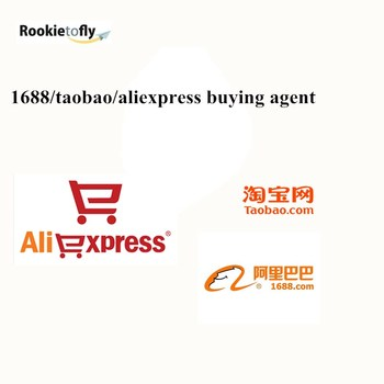 Reliable 1688/taobao/aliexpress Purchase Agent With Consolidation And Drop  Shipping Services - Buy Top Taobao Agents,Usa Taobao Agent,Best Taobao