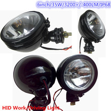 6inch black Spot Offroad Light HID Xenon Driving JEEP SUV 4WD Truck Boat heavy duty machine