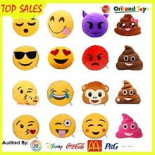 Top quality cute design certification stuffed cheap plush emoji pillows