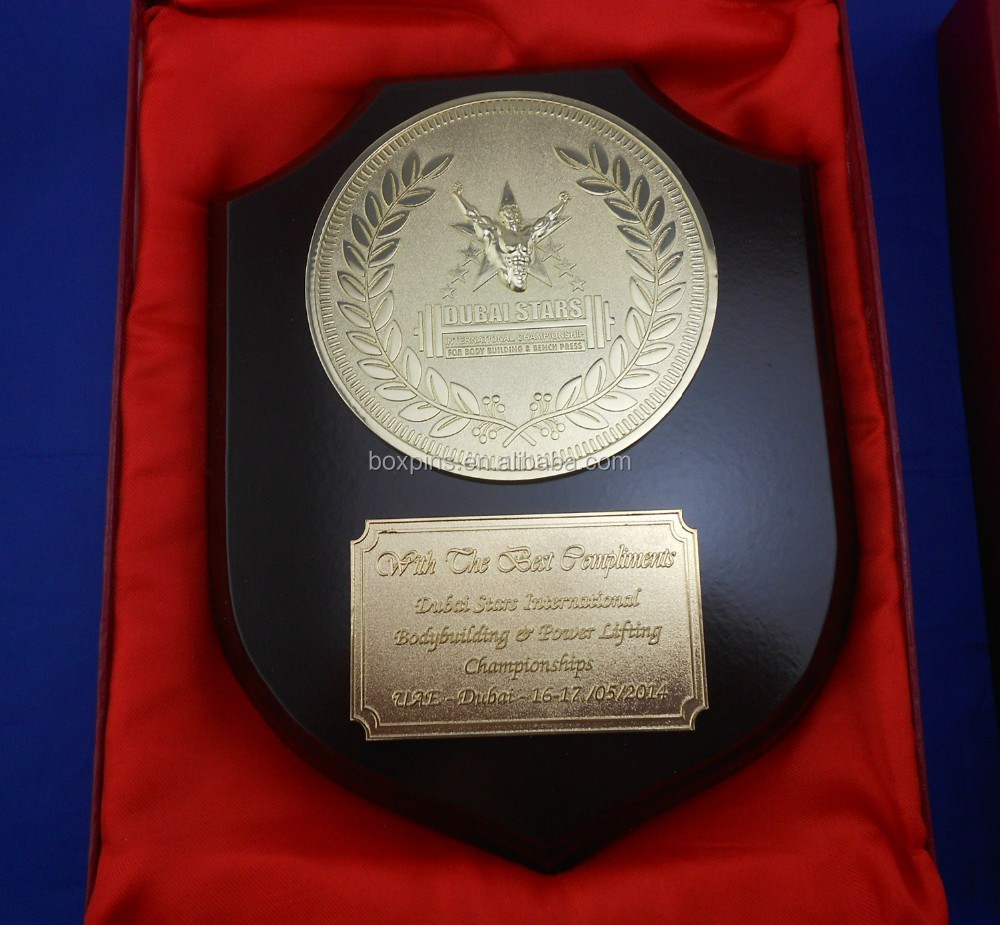 Russian Memorial Award Trophy Plaque with gift box
