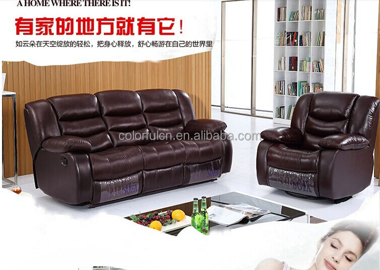 Cheers Furniture Recliner Sofa For Living Room, Hotel Leather Sofa/sectional  Sofa LS627 Part 42