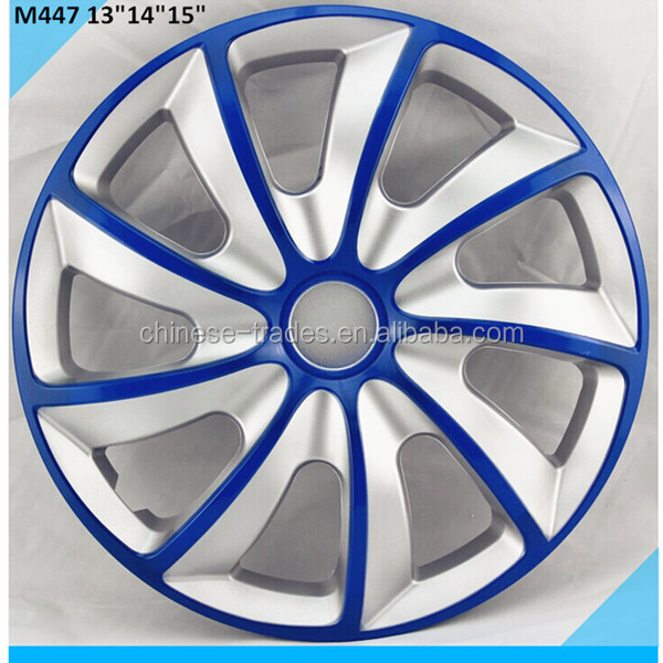 Rubber Car Wheel Covers