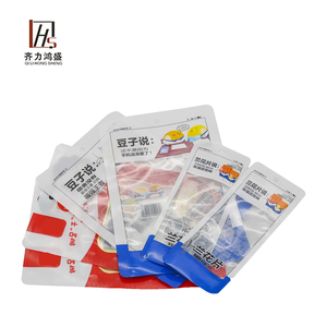 Coffee Tea Bag Food Custom Print Plastic Packing Bag