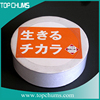 New idea Promotional t-shirt towel,football compressed towel,china supplier compressed ball shaped towel