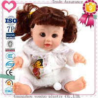 2017 Toys Doll ISO CNAS Sertificate Doll Baby Doll