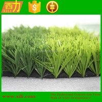 Easy Care Synthetic Lawn for School Playground