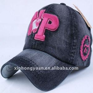 washed denim baseball cap/hat with embroidered logo
