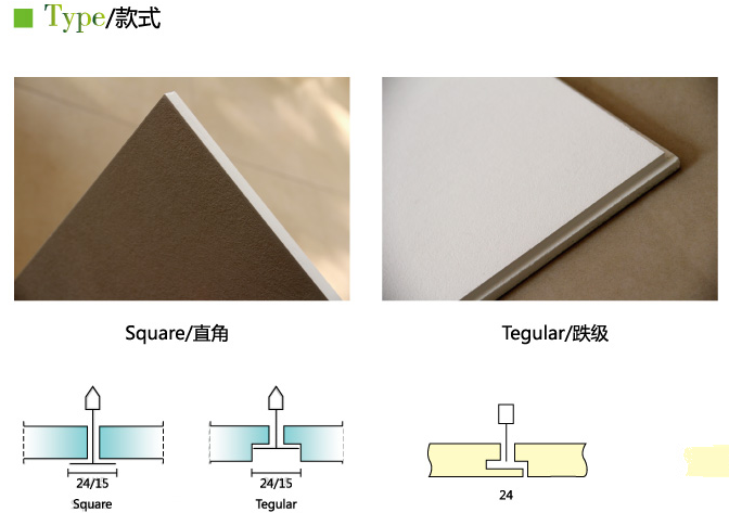 white color acoustic rock wool ceiling panels