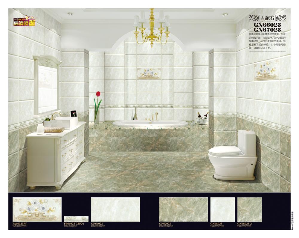 3d Inkjet Ceramic Bathroom Wall Tile Borders Bathroom Wall Tile Floor Tile Buy Ceramic