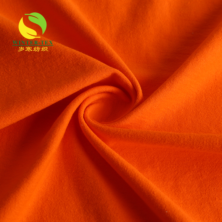 Textile 2017 hot selling plain dyed knit 100% cotton fabric