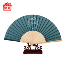 Souvenir Wedding Favors Personalized Abanico Hand Fan For Wedding PDZ-107