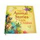 children book printer wholesale cheap laminated children paperback and hardcover book printing
