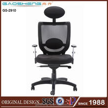 High Back Top Quality mesh executive chair for wholesale