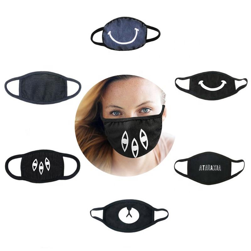 картинки маски на лицо из ткани оформленная восточном стиле
