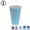 Custom Disposable Paper Cup