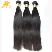 JP Hair Bundles, Human Hair Extension,Natural Color Virgin Unprocessed Brazilian Hair Weft