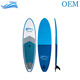 OEM Size Length Drop Stitch Yoga Board China Wakeboard All Around Board