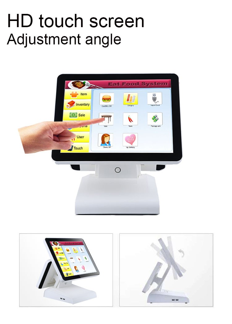 15 inch android pos dual screen