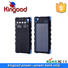 Trending hot electronic products portable mobile solar charger power bank 16000mah