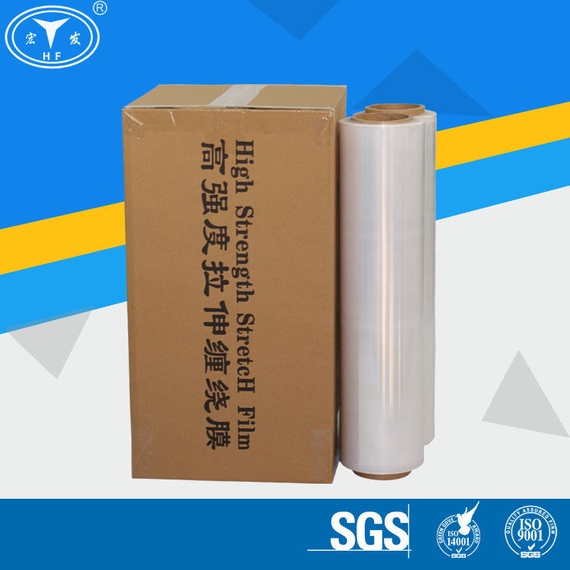 Manufacturer Bale thin Wrap Stretch Film Plastic