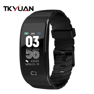 Lowest Price Smart Bracelet Activity Fitness Tracker Heart Rate Monitor IP68 Waterproof Fitness Band