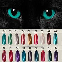 Cat Eyes UV Gel Polish Candy Lover 3D 10ml Soak Off Led Long Lasting Nail Polish