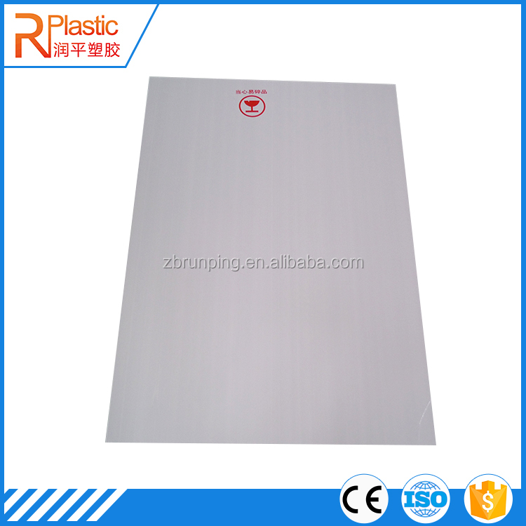 Low Price Poly Board Plastic Sheet